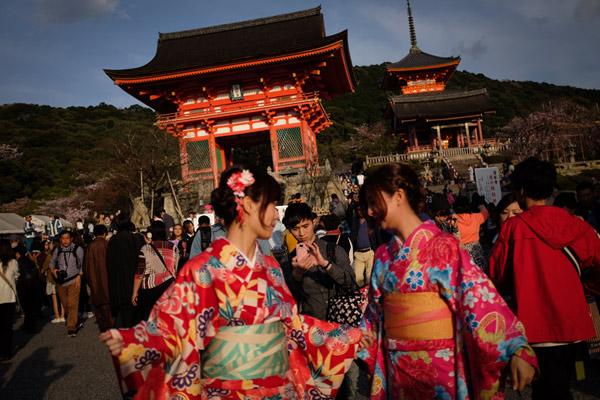 Japan National Tourism Organization Information Center- Japan-Tourism