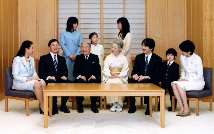 Japanese Imperial Family