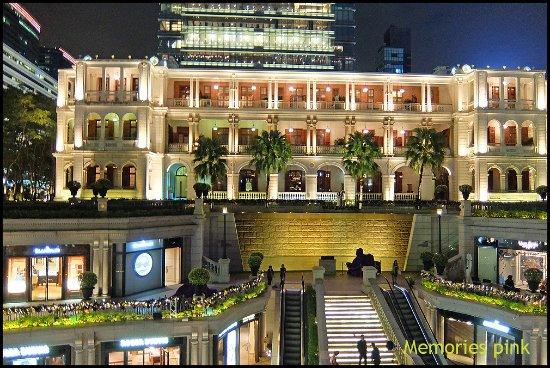1881 Heritage Hong Kong (TripAdvisor)