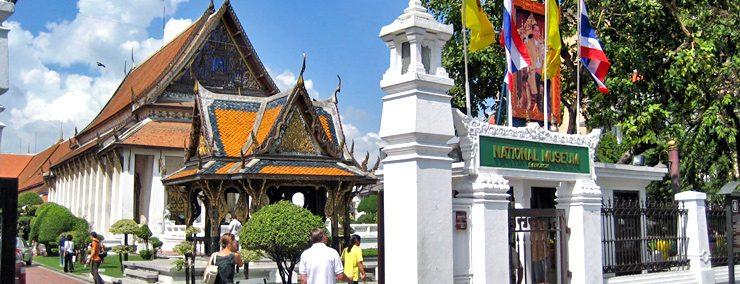 Bangkok National Museum Bangkok Thailand (Thailand Explored)