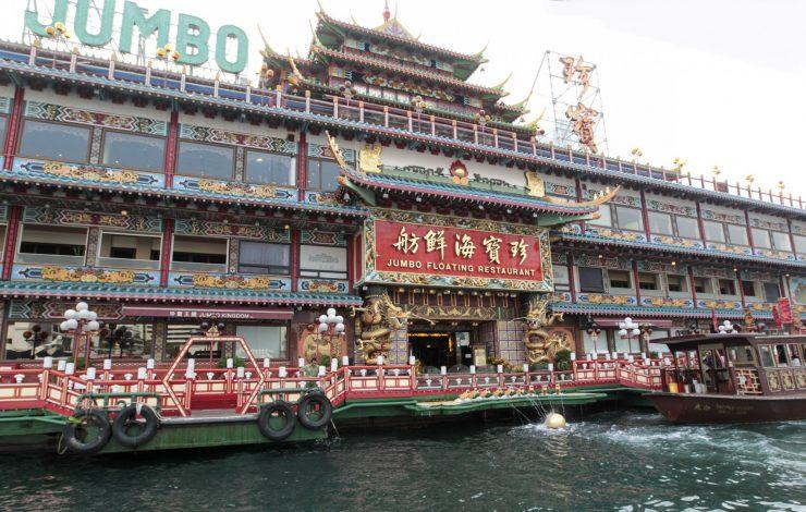 Jumbo Kingdom Hong Kong (South China Morning Post)