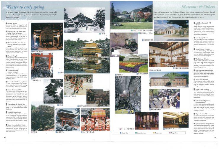 Kyoto japan tourism