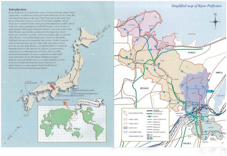 Kyoto tourist map kyoto sightseeing map