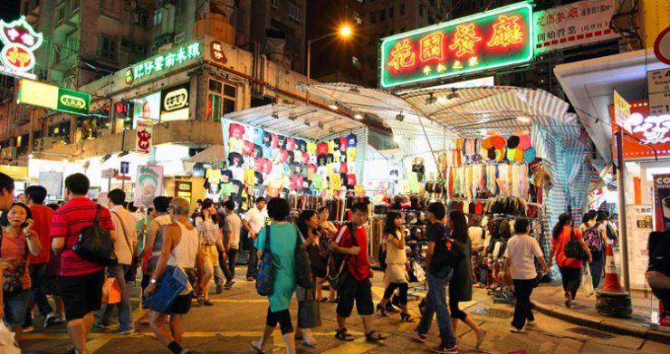 Ladies Market Hong Kong (HIS Travel)