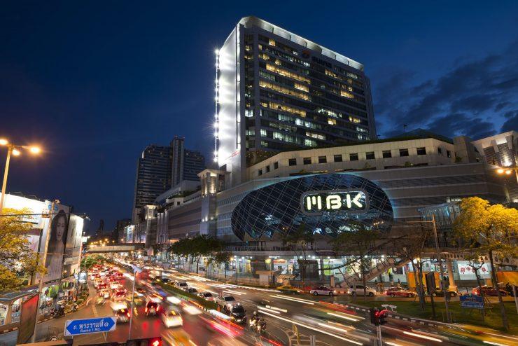 MBK Center Bangkok Thailand (TripSawy)