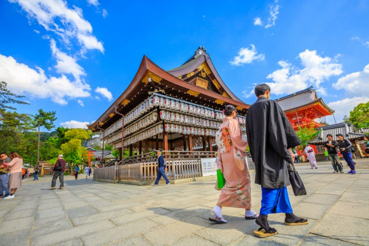 Museum & Others Tour in Kyoto