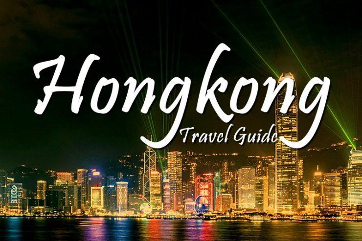 Tourism Hong Kong 2019 (The Happy Trip)