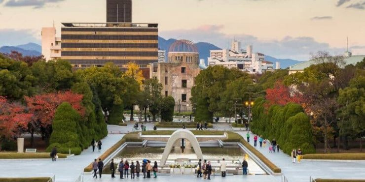 Visit The Hiroshima Peace Memorial Park Japan