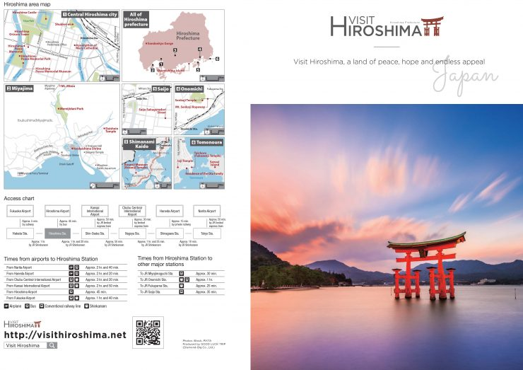 Visit-The-Hiroshima-Peace-Memorial-Park-Japan