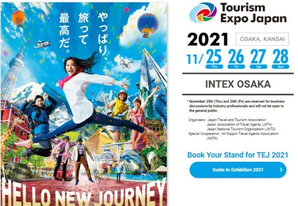 Tourism Expo Japan
